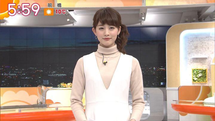 2017年12月21日新井恵理那の画像19枚目