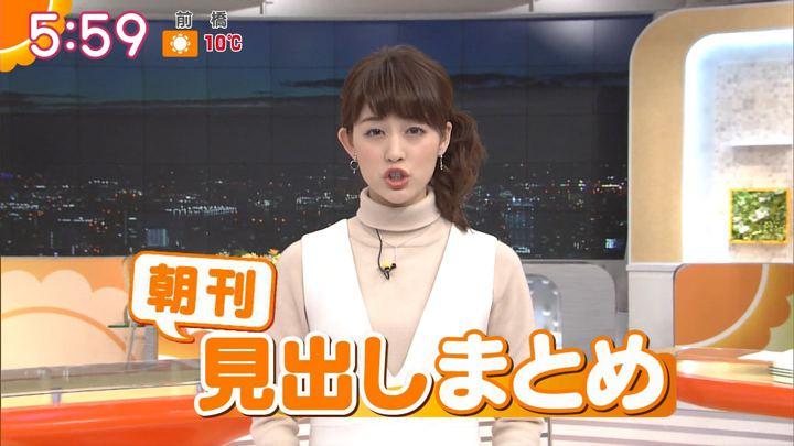 2017年12月21日新井恵理那の画像20枚目
