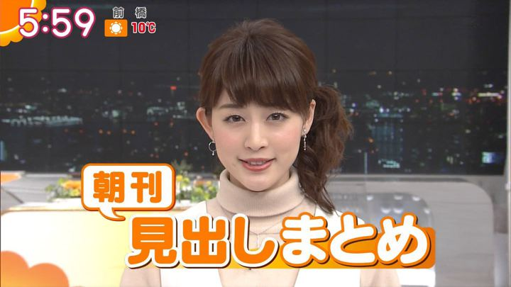 2017年12月21日新井恵理那の画像21枚目