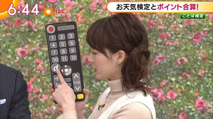 2017年12月21日新井恵理那の画像27枚目