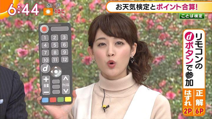 2017年12月21日新井恵理那の画像29枚目