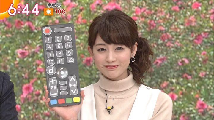 2017年12月21日新井恵理那の画像31枚目