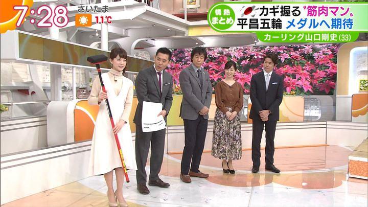 2017年12月21日新井恵理那の画像36枚目