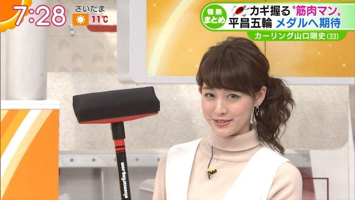 2017年12月21日新井恵理那の画像37枚目