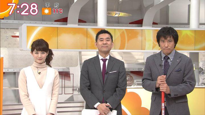 2017年12月21日新井恵理那の画像40枚目