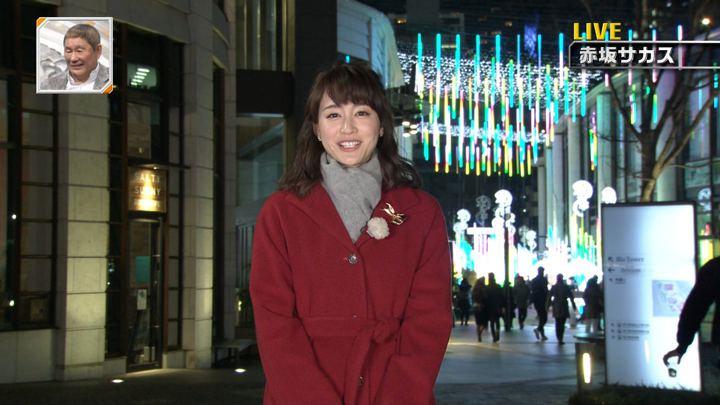 2017年12月23日新井恵理那の画像04枚目