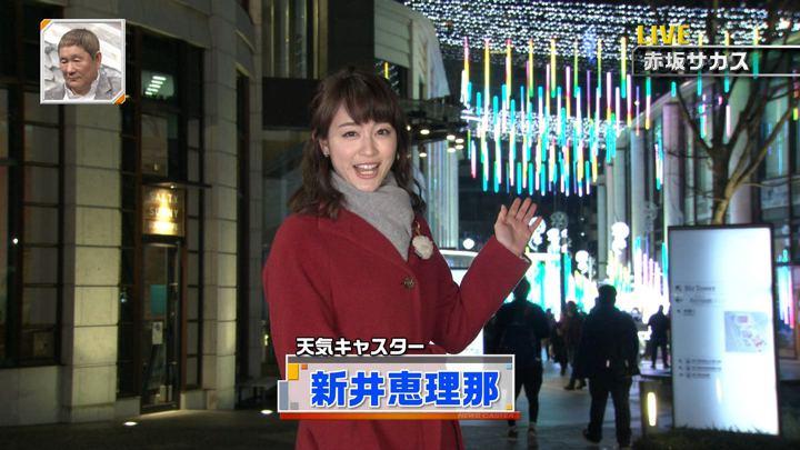 2017年12月23日新井恵理那の画像05枚目