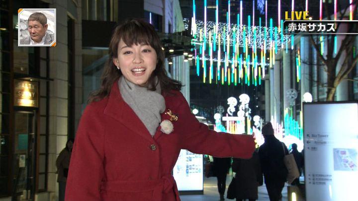 2017年12月23日新井恵理那の画像09枚目