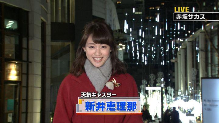 2017年12月23日新井恵理那の画像12枚目