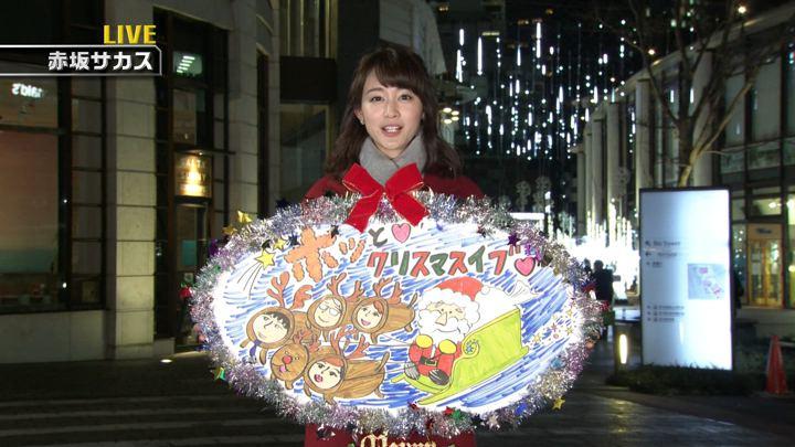 2017年12月23日新井恵理那の画像20枚目