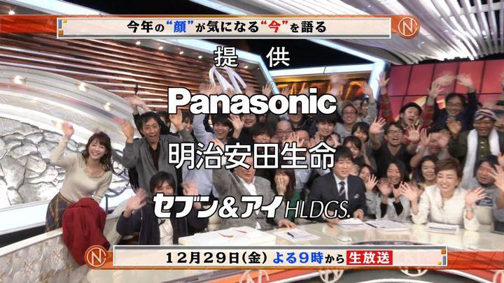 2017年12月23日新井恵理那の画像24枚目