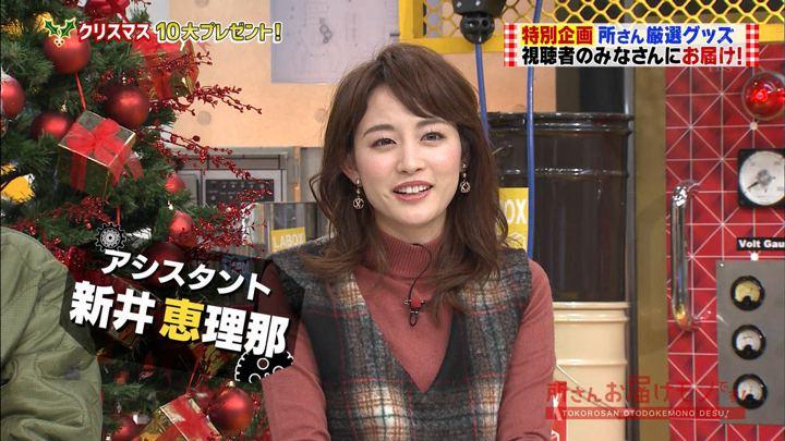2017年12月24日新井恵理那の画像01枚目