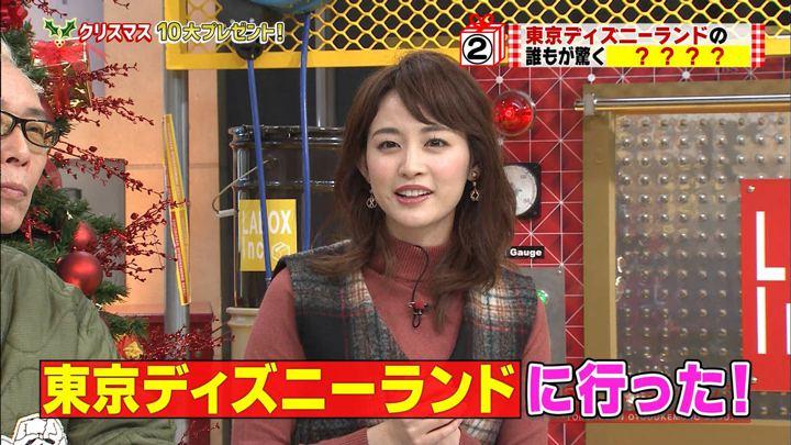 2017年12月24日新井恵理那の画像03枚目