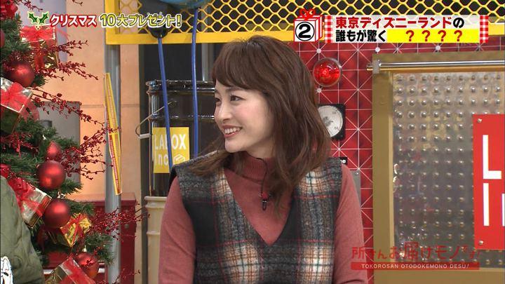2017年12月24日新井恵理那の画像04枚目