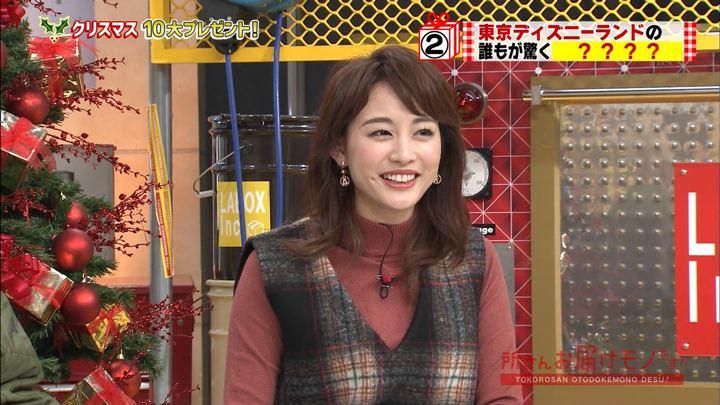 2017年12月24日新井恵理那の画像05枚目