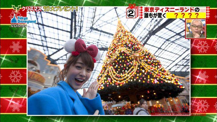 2017年12月24日新井恵理那の画像07枚目