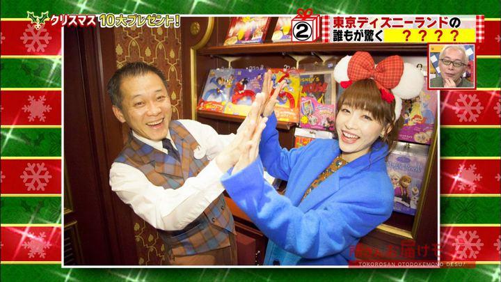 2017年12月24日新井恵理那の画像09枚目