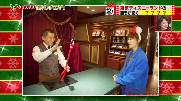 2017年12月24日新井恵理那の画像10枚目