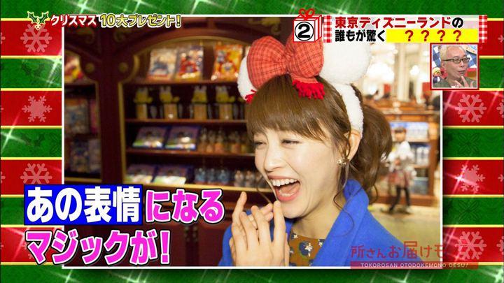 2017年12月24日新井恵理那の画像12枚目