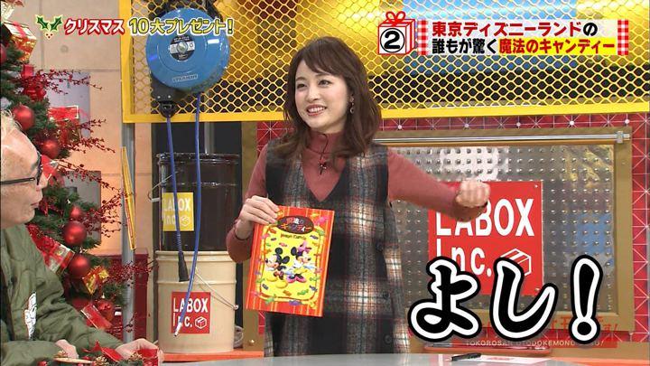 2017年12月24日新井恵理那の画像15枚目