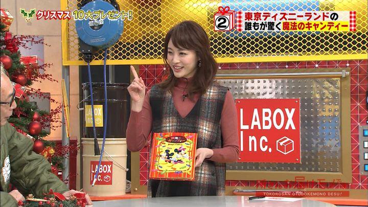 2017年12月24日新井恵理那の画像17枚目