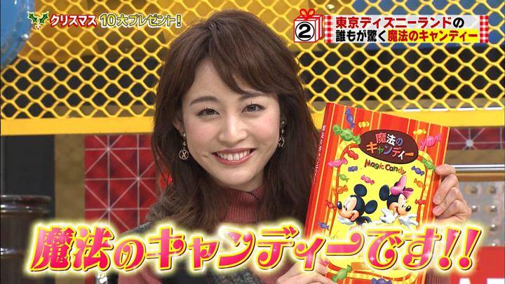 2017年12月24日新井恵理那の画像19枚目