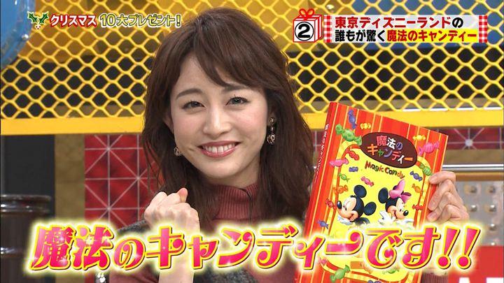 2017年12月24日新井恵理那の画像20枚目