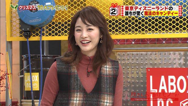 2017年12月24日新井恵理那の画像21枚目