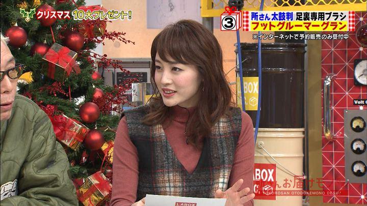 2017年12月24日新井恵理那の画像25枚目