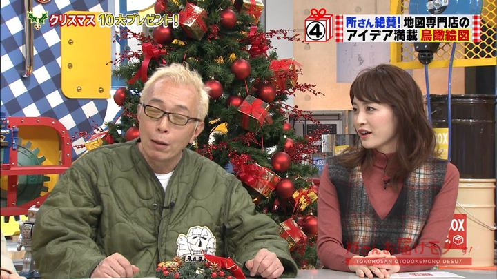 2017年12月24日新井恵理那の画像26枚目
