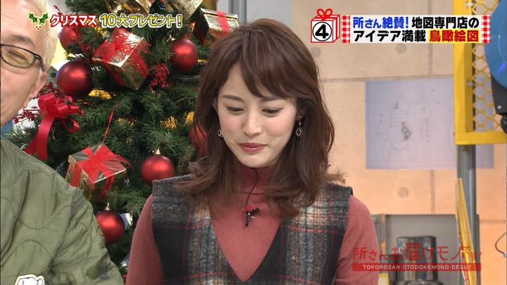 2017年12月24日新井恵理那の画像28枚目