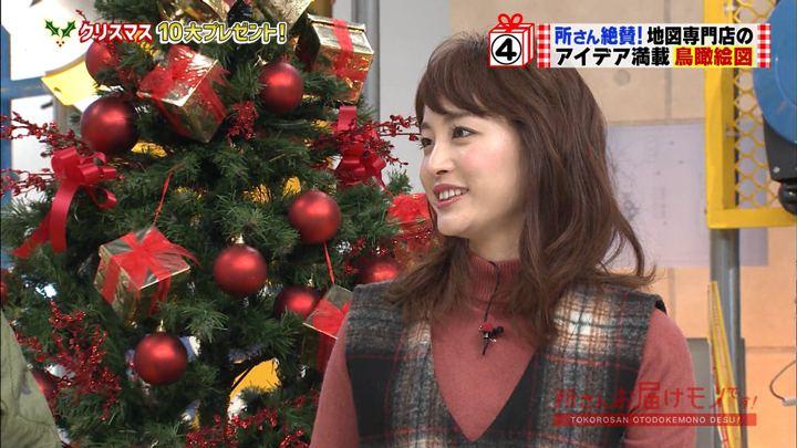 2017年12月24日新井恵理那の画像29枚目