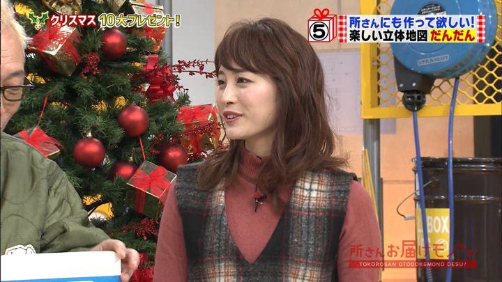 2017年12月24日新井恵理那の画像30枚目