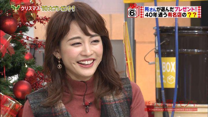2017年12月24日新井恵理那の画像31枚目