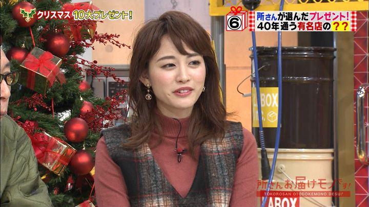 2017年12月24日新井恵理那の画像32枚目