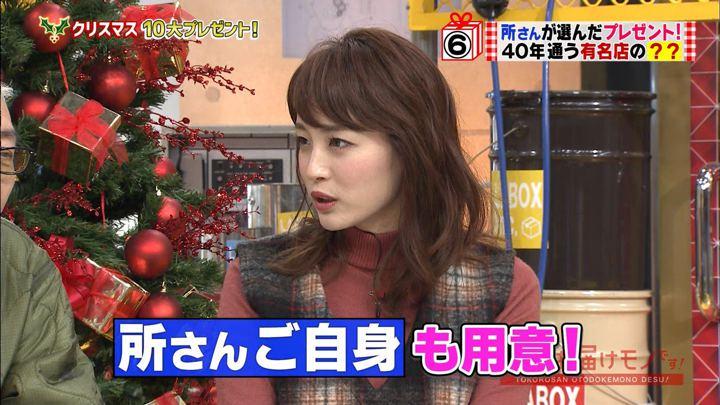 2017年12月24日新井恵理那の画像33枚目