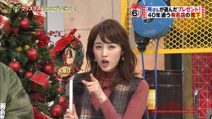 2017年12月24日新井恵理那の画像35枚目