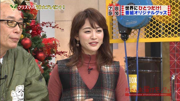2017年12月24日新井恵理那の画像38枚目