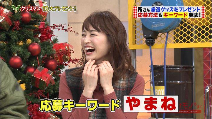 2017年12月24日新井恵理那の画像39枚目