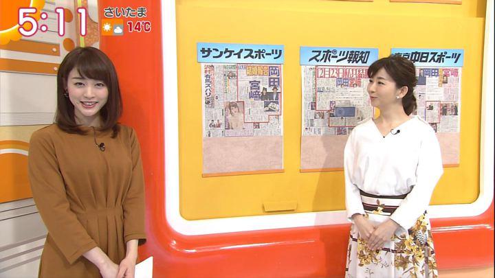 2017年12月25日新井恵理那の画像04枚目