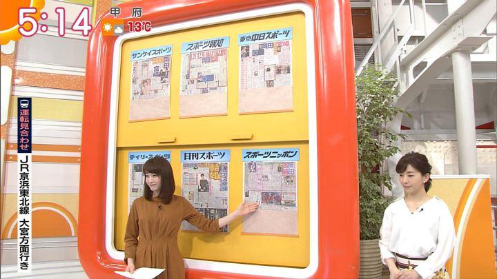 2017年12月25日新井恵理那の画像08枚目