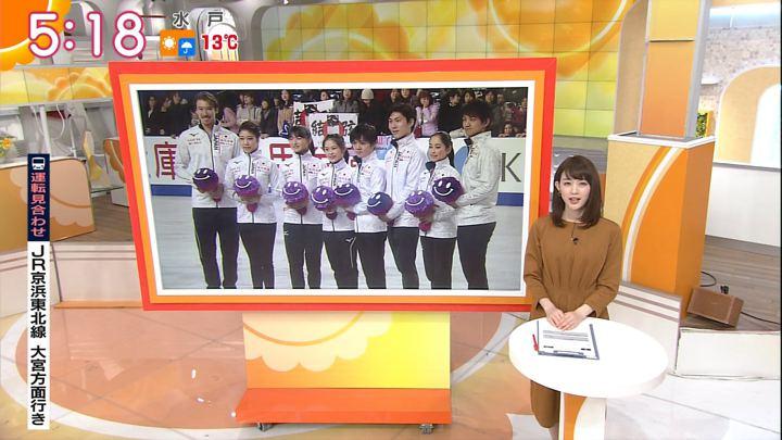 2017年12月25日新井恵理那の画像10枚目