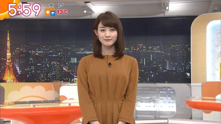 2017年12月25日新井恵理那の画像19枚目