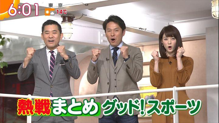 2017年12月25日新井恵理那の画像21枚目
