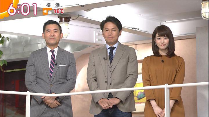 2017年12月25日新井恵理那の画像22枚目