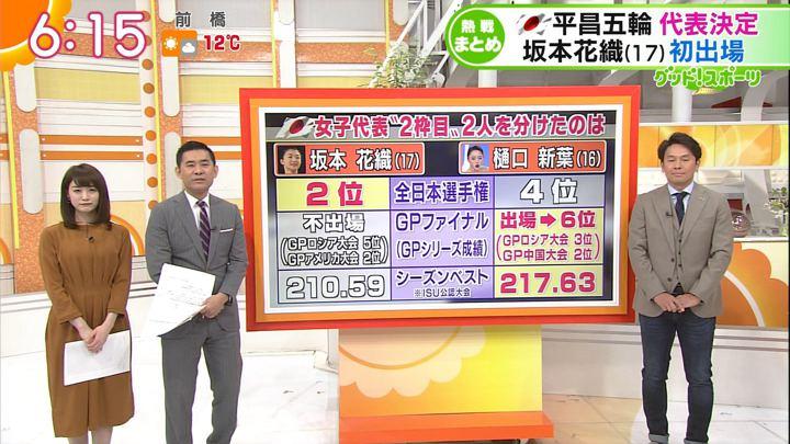 2017年12月25日新井恵理那の画像23枚目