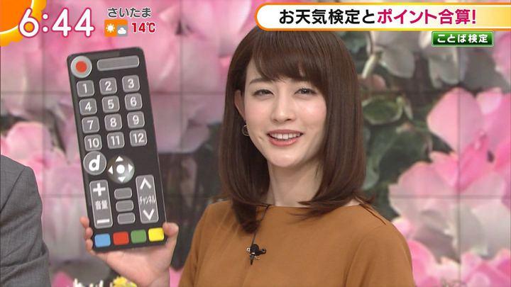 2017年12月25日新井恵理那の画像27枚目