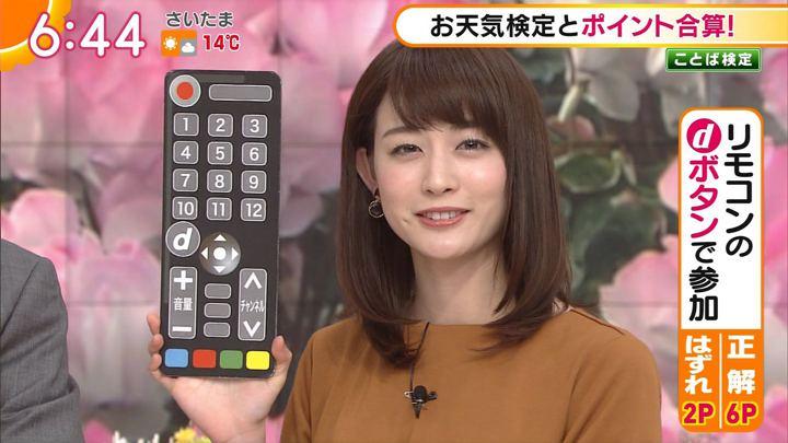 2017年12月25日新井恵理那の画像29枚目
