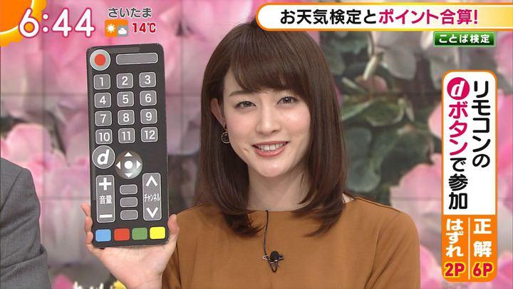 2017年12月25日新井恵理那の画像31枚目