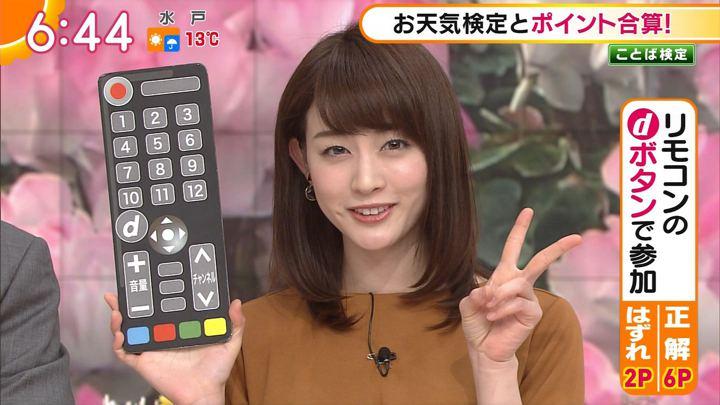 2017年12月25日新井恵理那の画像32枚目